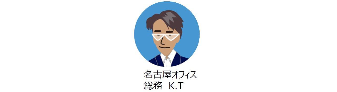 1_KT2.jpg