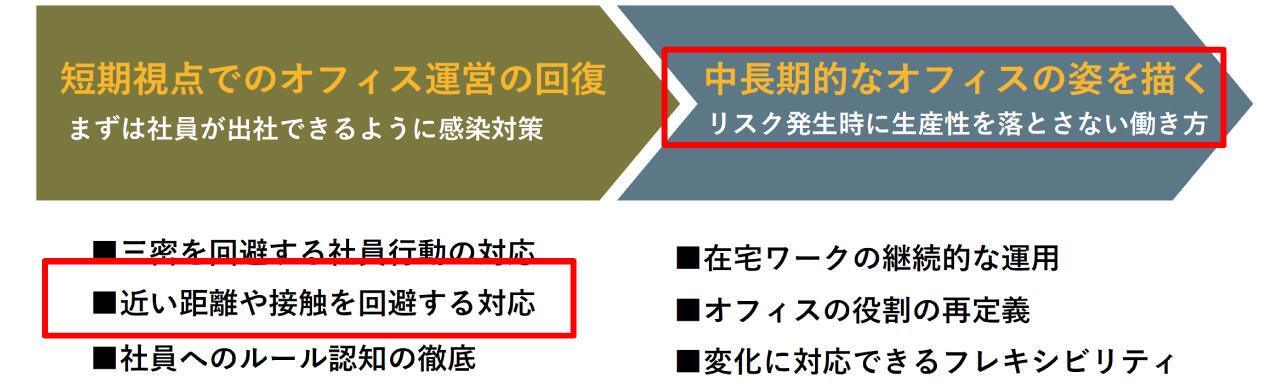 2-1.jpg