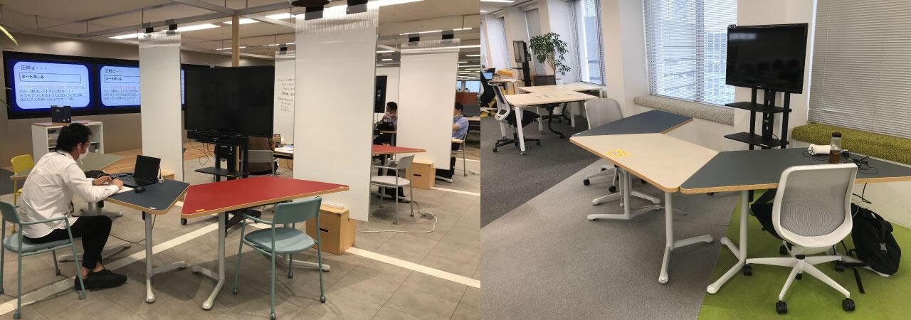 霞が関オフィスオープン空間.jpg