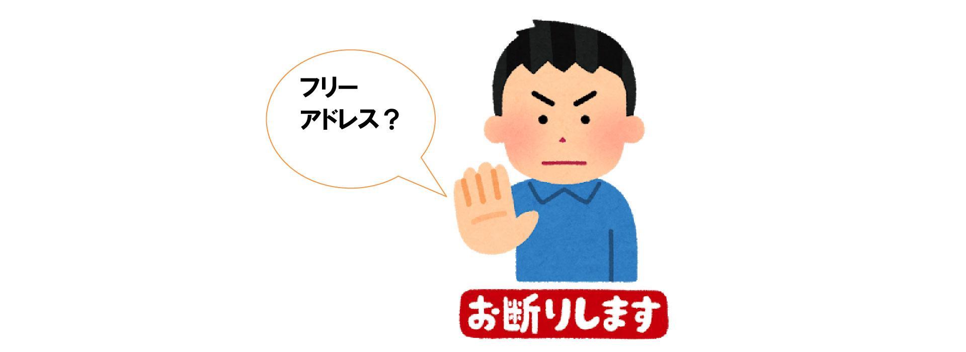 1_210121_soumublog.jpg