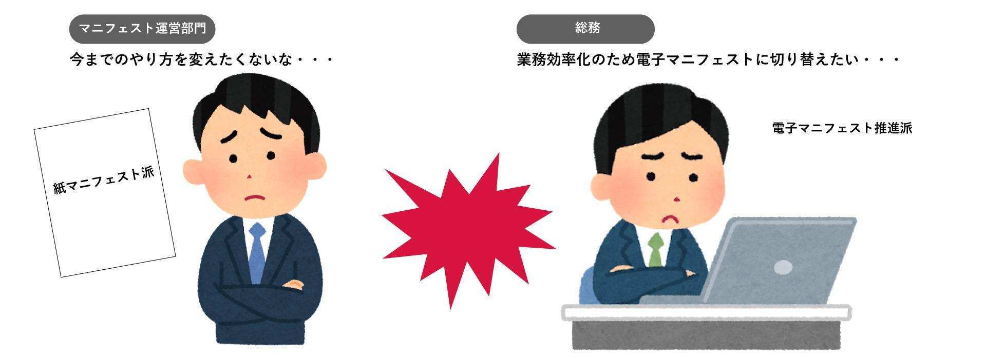 運営部門VS総務.jpg