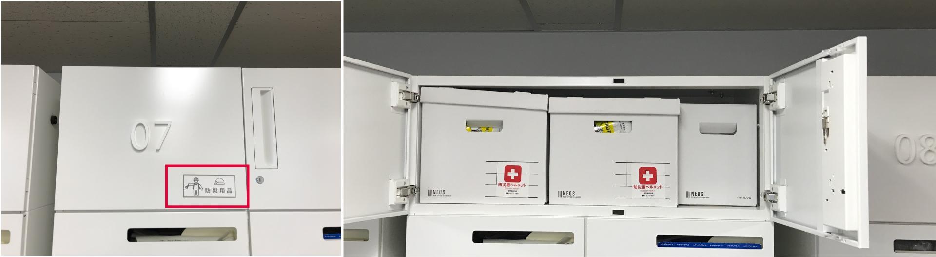 扉にシール.を貼って防災用品の備蓄場所を明確化