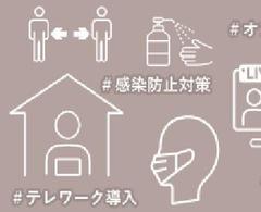 https://pages.kokuyo-marketing.co.jp/2007kmwx.html