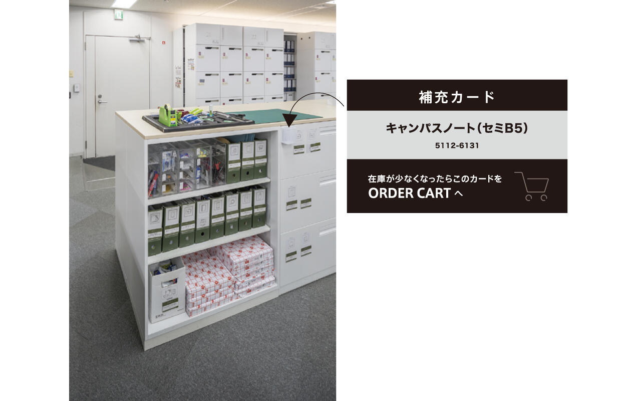補充カード.jpg
