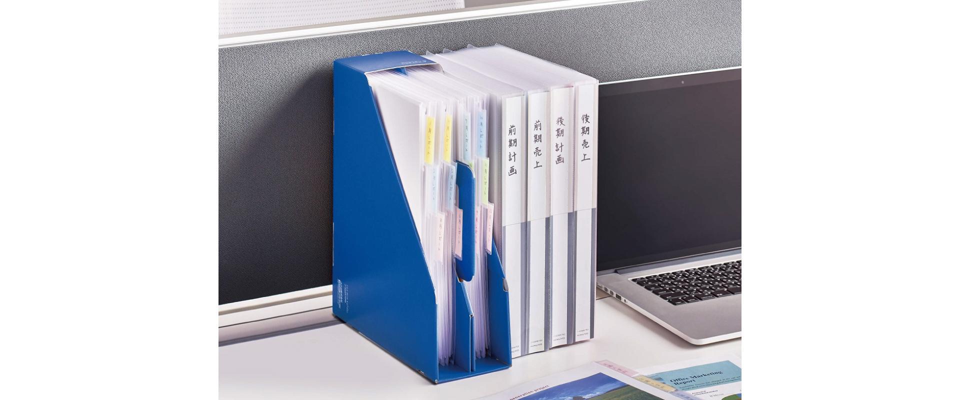 書類を収納するファイルボックス