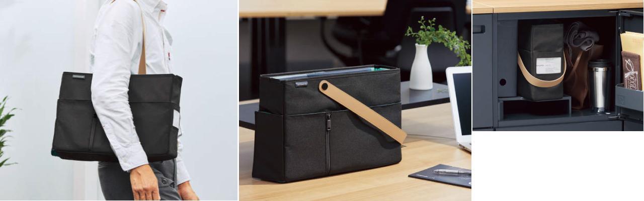 フリーアドレス時の荷物の持ち運びに便利なモバイルバッグ