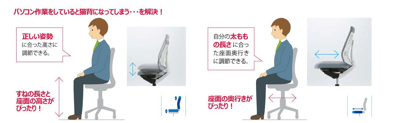 chair-3genzoku-3.jpg