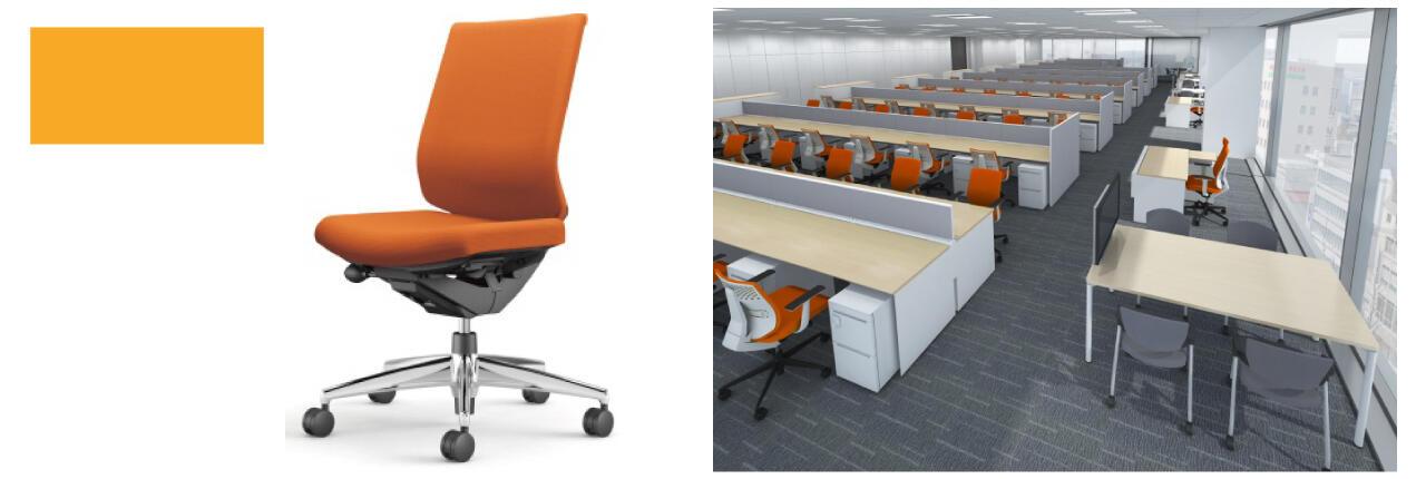 chair-orange.jpg