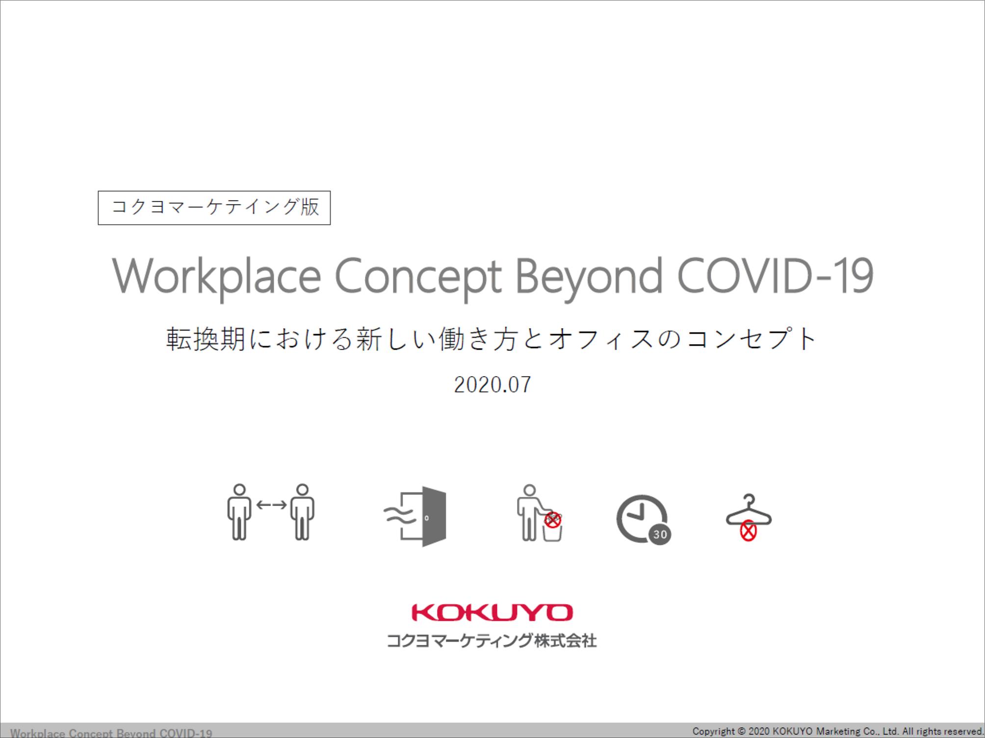 concept_content5v3.png