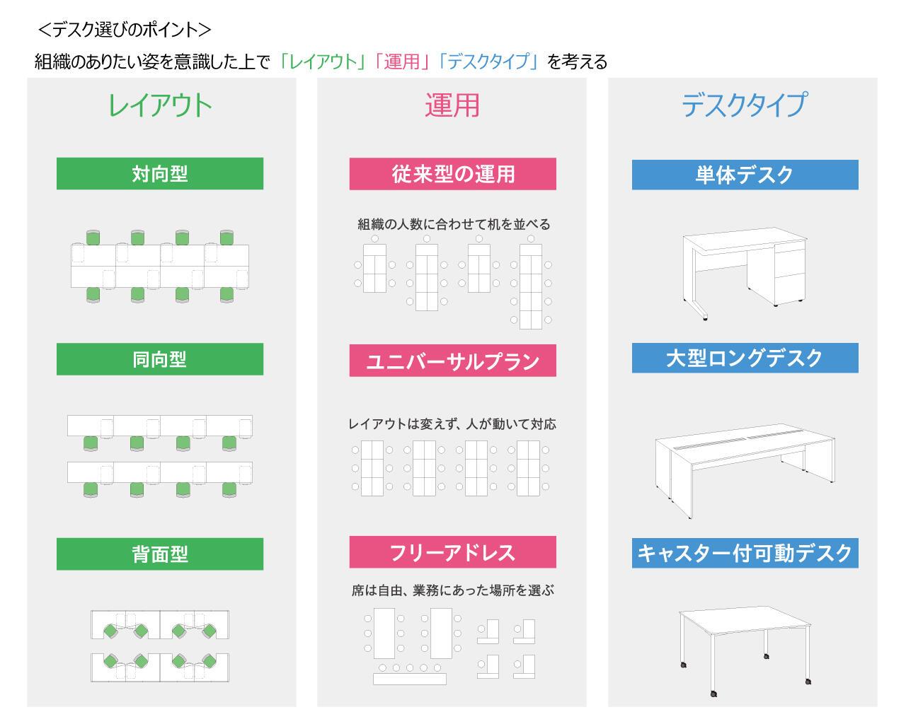 desk1-1.jpg