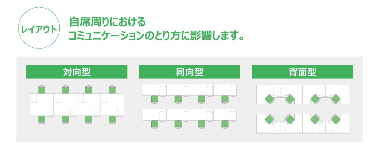 layout-1.jpg
