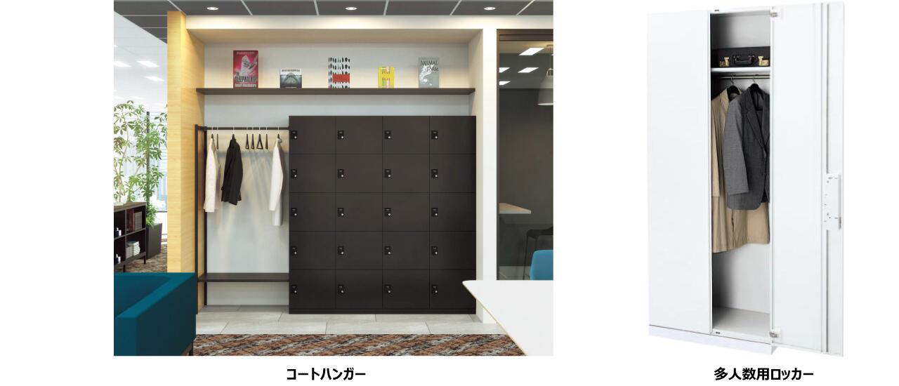locker-4-2.jpg